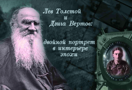 tolstoy and Vertov