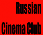 Cinema Club