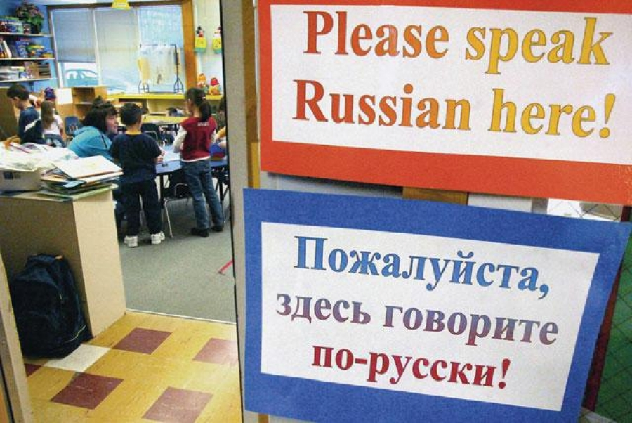 speak russian