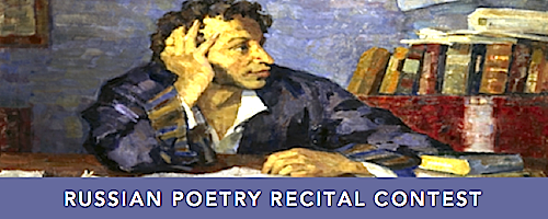 russian poetry contest